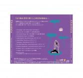 ヨガミュージックCD Design,Illustration: 伊藤健介
