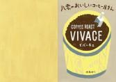 1002vivace本-02