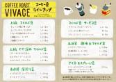 1002vivace本-09