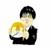HP用糸谷八段01