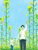 20033ito_1komatsuS